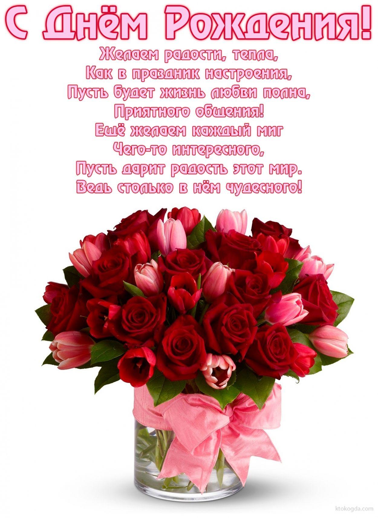 Отправить на телефон поздравления с днем рождения женщине, подпись егора крида
