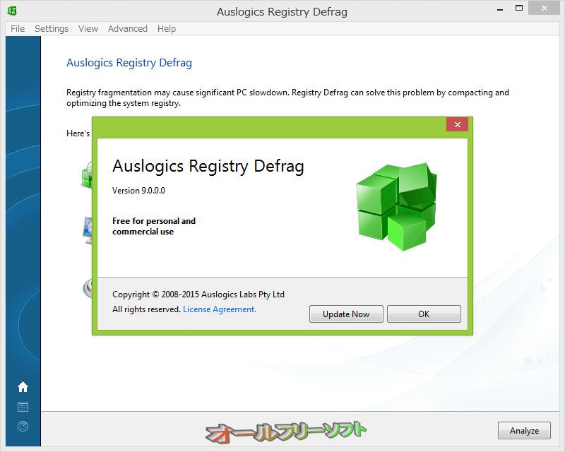 Auslogics Registry Defrag 9.0.0.0   Auslogics Registry Defrag--Auslogics Registry Defragについて--オールフリーソフト