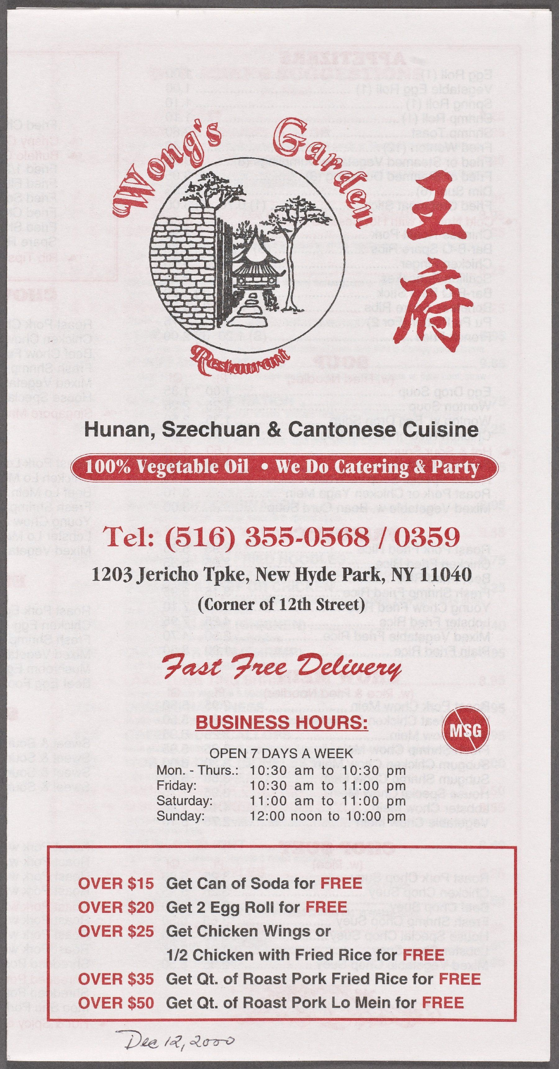 Wong's Garden, New Hyde Park, NY 2000 Chinese menu