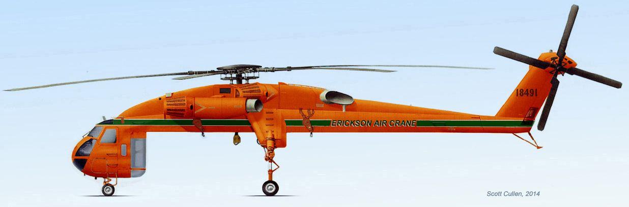skycrane helicopter