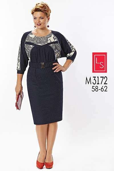 3d80f8025a5 Платья для полных модниц белорусского бренда Lady Secret. Осень 2014 ...