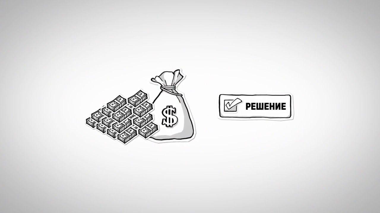 где взять деньги на погашение микрозаймов