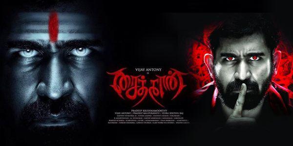 'Saithan' Tamil Movie, Music Reviews ,Photos, Videos and News