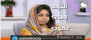 ترددات قنوات السودان على النايل سات 2019 Incoming Call Screenshot Incoming Call