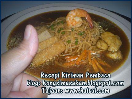 Resepi Yee Mee Basah Special Food Wok Hot