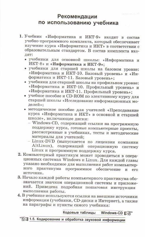 Готовые тесты по истории россии с ответами за 1 полугодие 10 класс