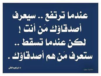 اقوال وحكم الفلاسفة وادعيةومواعظ من القرآن الكريم Google Inspirational Words Quotations Quotes