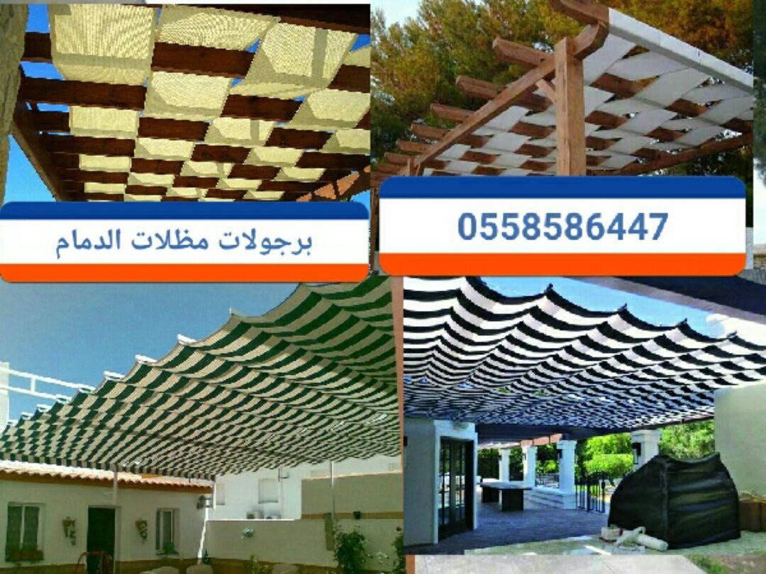 Pin By Salma Farah On Home Decor Pergola Outdoor Structures Outdoor