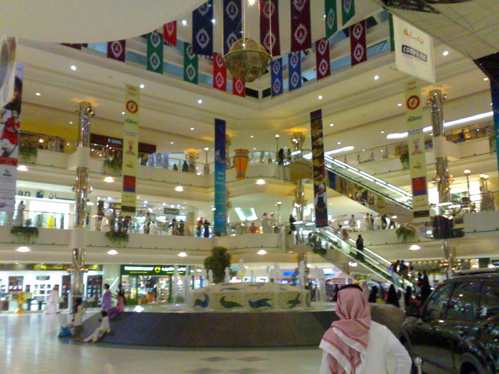 al-rashid-mall, Al Khobar, Saudi Arabia. (With images) | Gold souk
