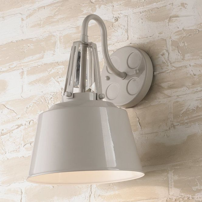Soft Industrial Outdoor Wall Sconce
