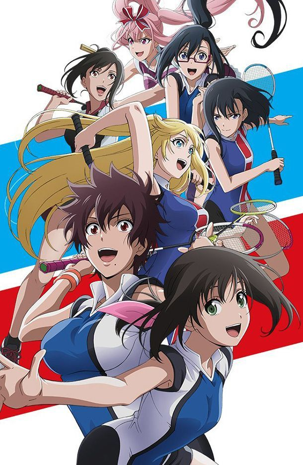 Hanebado, le Manga sera adapté en Anime Anime, L anime