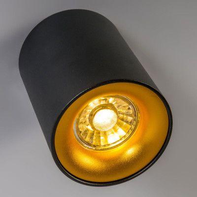 Acheter lampes et éclairage online plafond bas luminaire