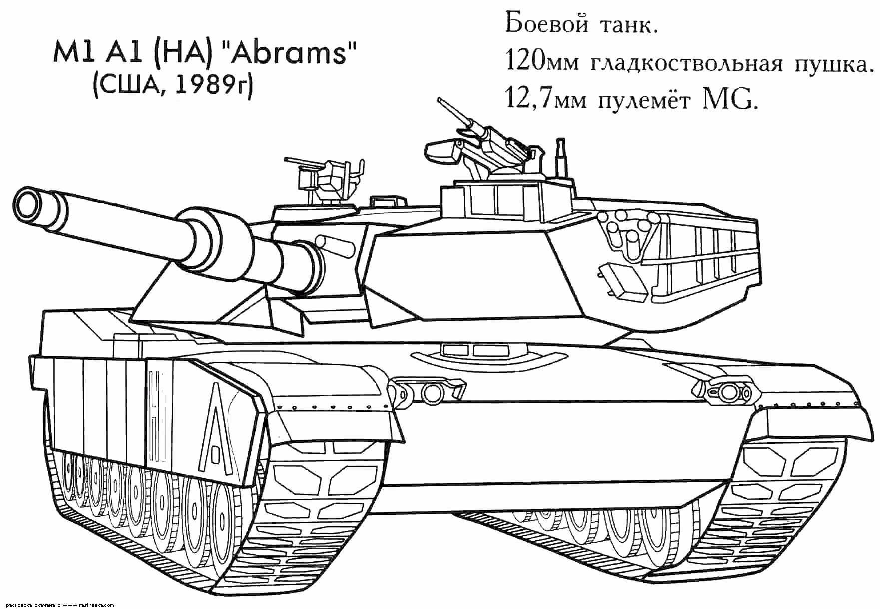 Army Tank Coloring Pages Awesome Coloring Pages Army Tanks Coloring Home Di 2020