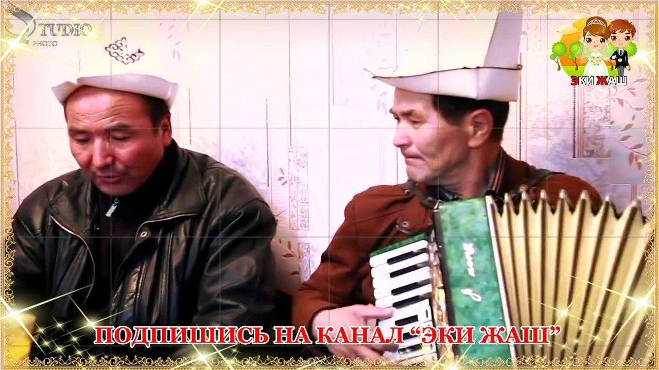ЖУДА ЧОЙГОНГО ЧИРКИН ЭРАЛИ АКА УНУНУЗ ОЧПОСУН!!!