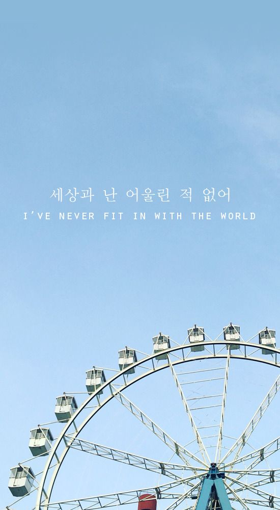 flos-chorum:  Korean Quotes Lockscreens  pls like...
