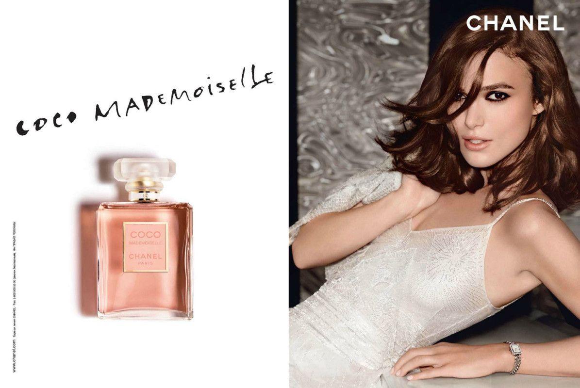 publicit du parfum coco mademoiselle de gabrielle chanel publicit pinterest parfum. Black Bedroom Furniture Sets. Home Design Ideas
