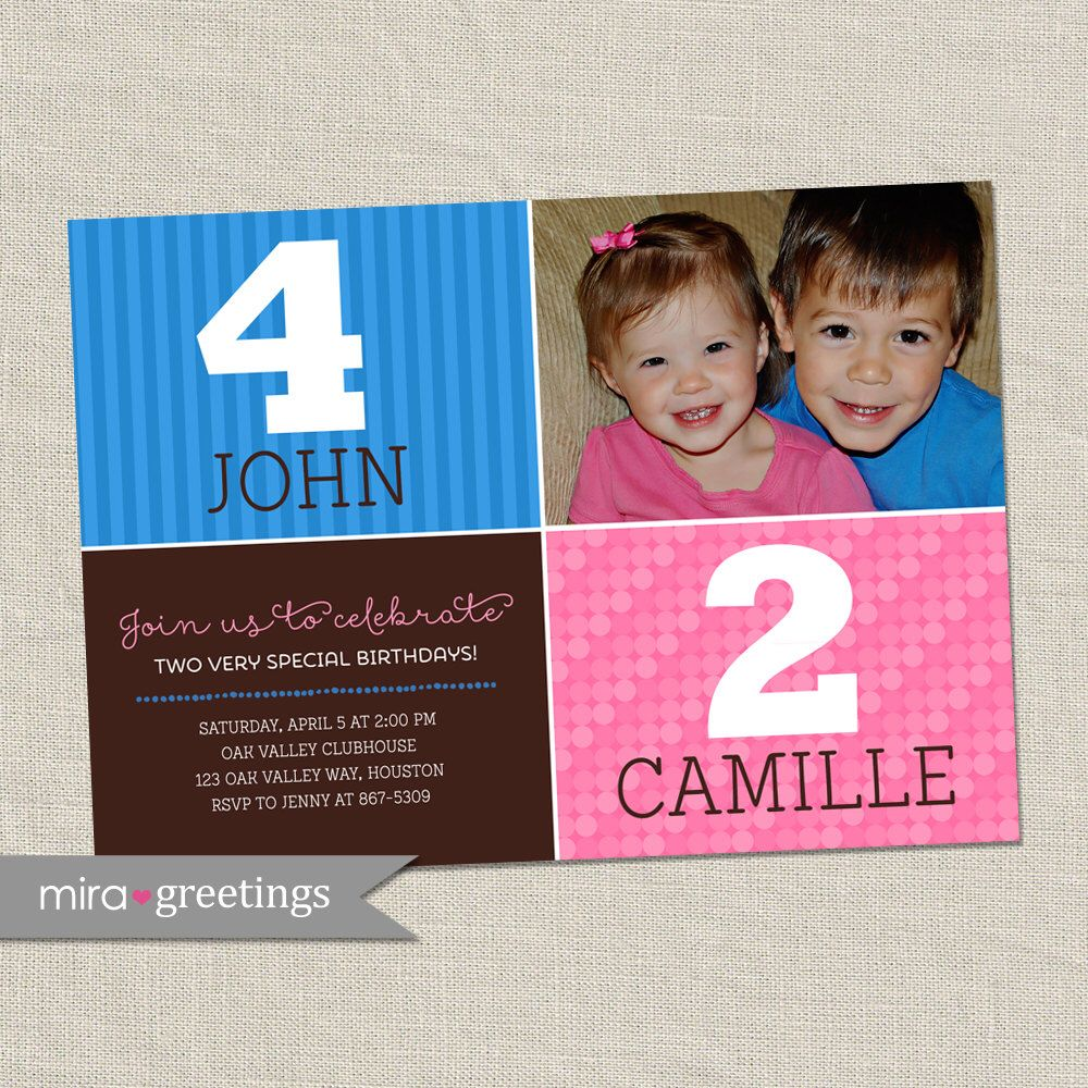 Printable Joint Birthday Party Invitations ~ Double birthday party invitation sibling or joint invite dual