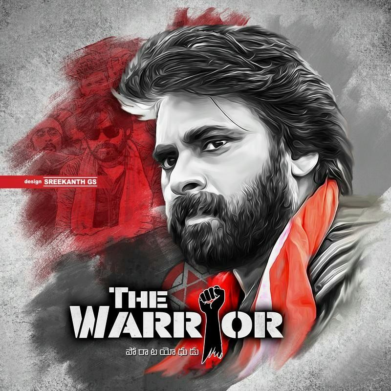 Pin By Nagu Alladi On Hd Power Star Star Images Galaxy Pictures
