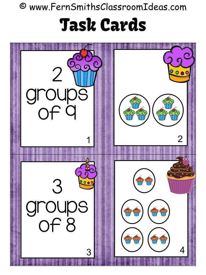 Fern's Freebie Friday ~ FREE Relating Addition to Multiplication Task Cards with a Cupcake Theme