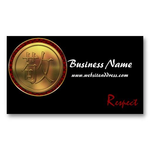 Asian gold coin respect business cards gold coins business asian gold coin respect business cards wajeb Choice Image