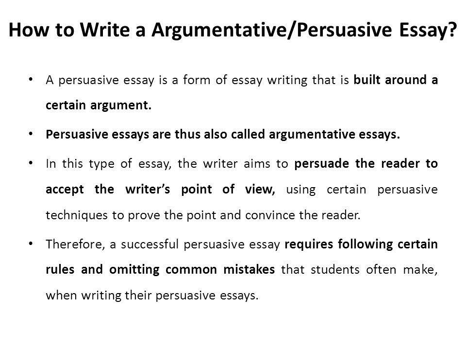 argumentive pursasive essay