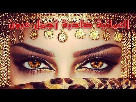 لغة العيون خط عربي اقوال Beautiful Arabic Words Love Words Quote Aesthetic