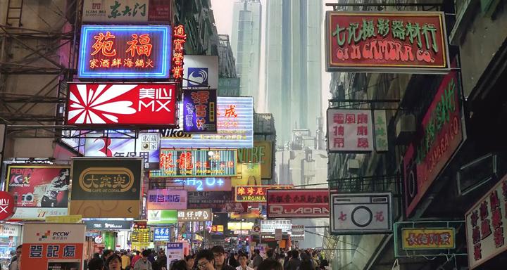 Recreating Ghost in Hong Kong