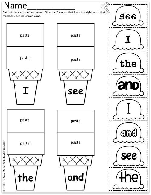 Sight Word Scoops Color Cut And Paste Such A Fun Hands On Way To