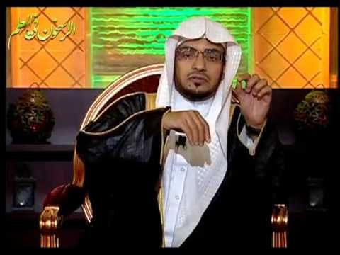 زبيدة زوجة هارون الرشيد ـ الشيخ صالح المغامسي Nun Dress Fashion Nuns