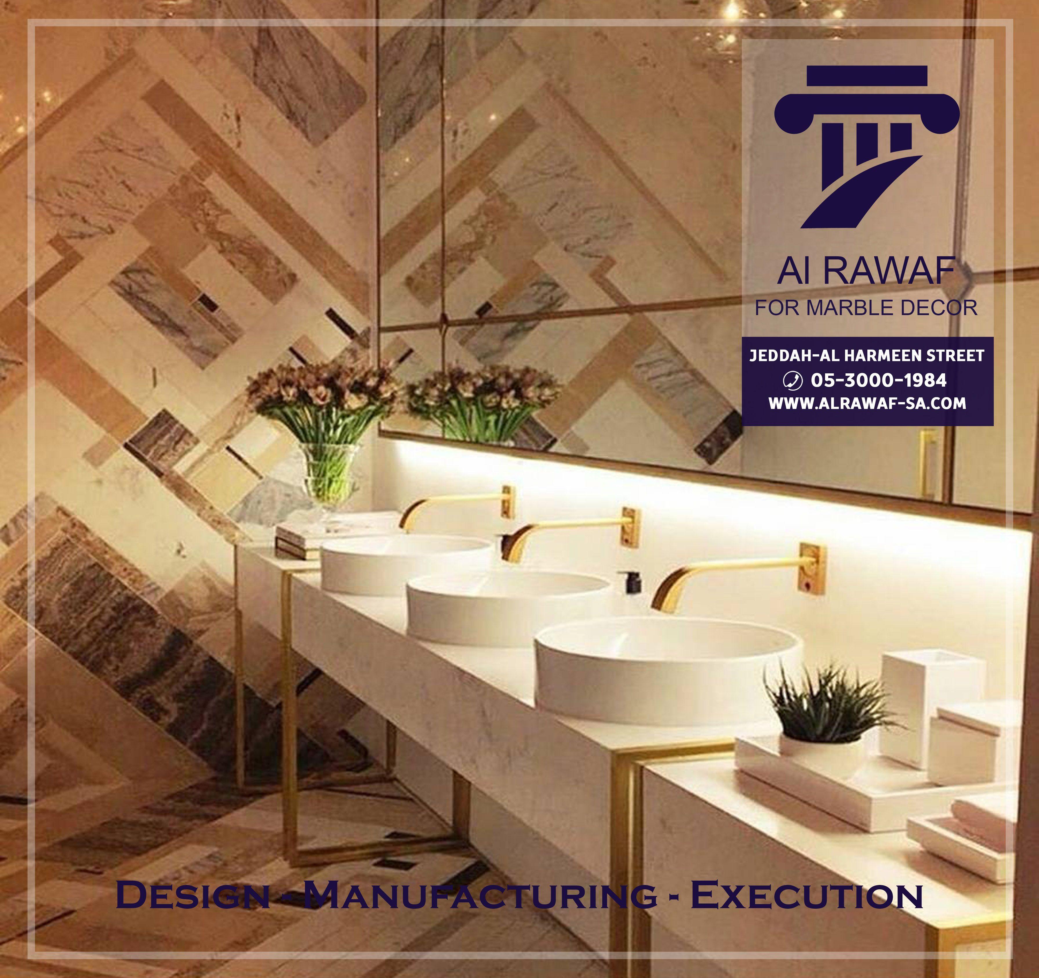 Pin By Mouneera Alrashoud On مغاسل Master Bedroom Lighting Marble Decor Bathroom Style
