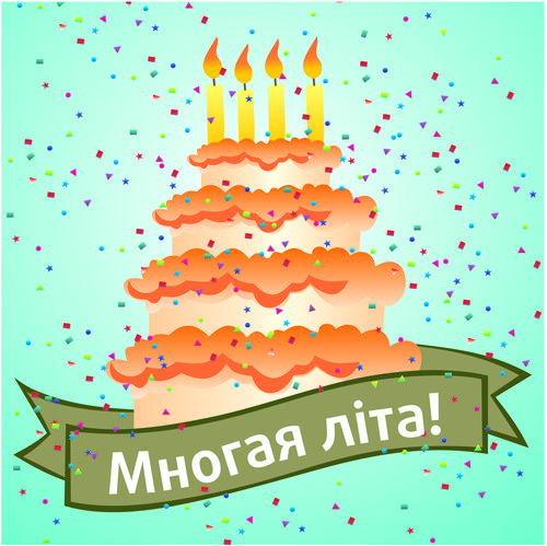 ukrainian birthday wishes images - Google Search