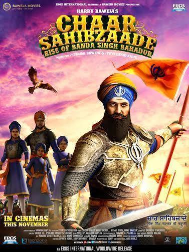 shaolin soccer full movie hd hindi download