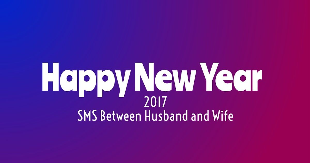 Happy New Year 2017 SMS Between Husband and Wife : Catch the Best ...