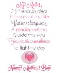 valentines day poems for mom from daughter google search