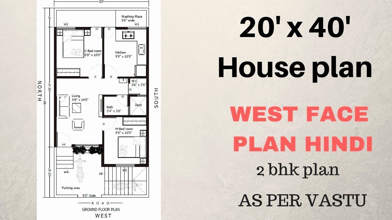 20 X 40 House Plans Elegant 20 X 40 2bhk West Face Plan Explain In Hindi 20x40 House Plans House Plans West Facing House