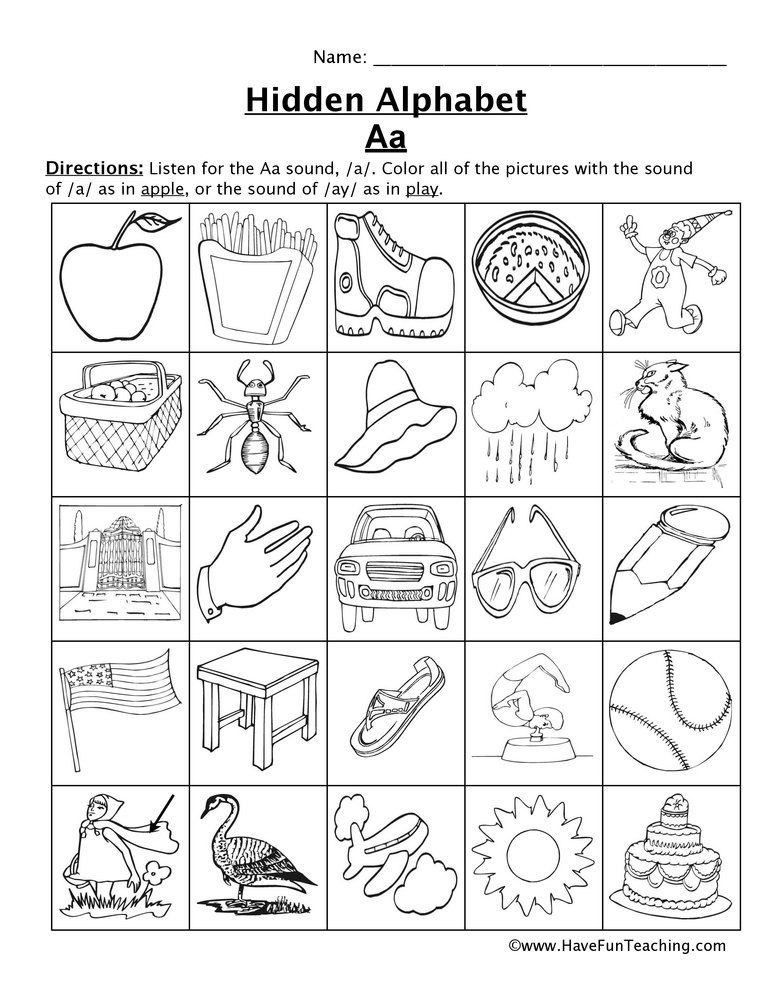 Fun Activity Worksheets Letter in 2020 Beginning sounds