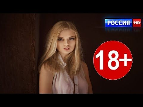 фильм взорвавший интернет лезвие судьбы фильмы русские