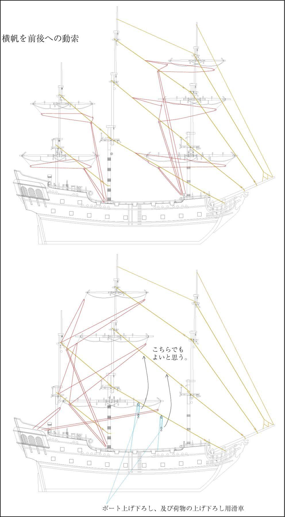 Pin de Adam Bajorhegyi en Hajó modell | Pinterest | La perla negra ...