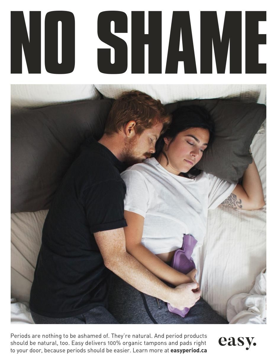 Easy No Shame 2 Ads Of The World Romantic Couples