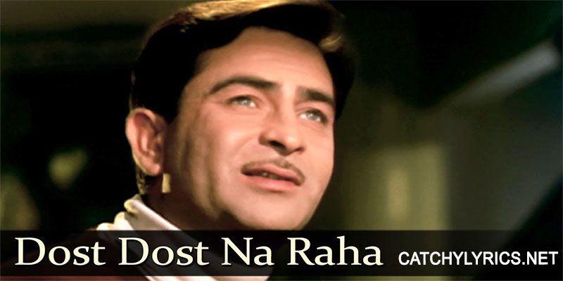 Dost Dost Na Raha Lyrics - Sangam - Mukesh | Hindi Song lyrics ...