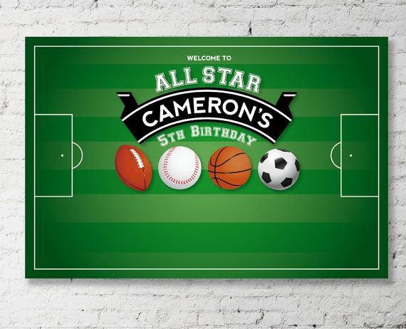 sports party backdrop design for all star birthday party printable
