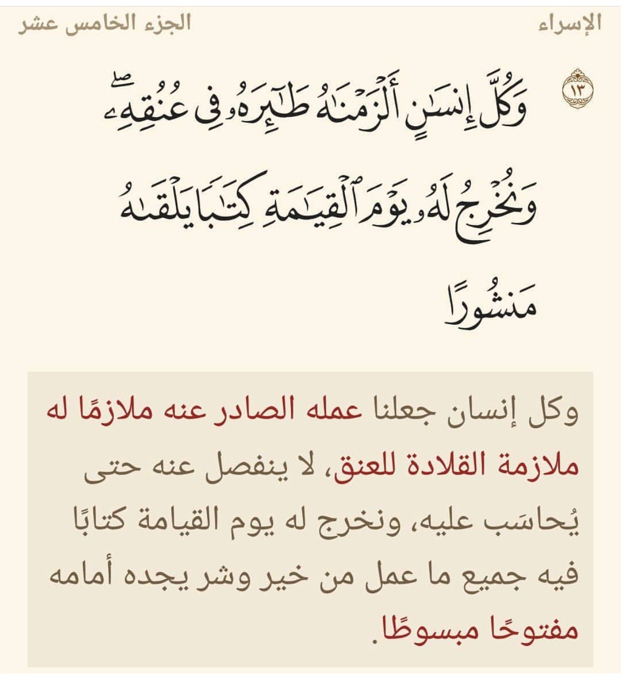 Pin By خليفه On اذكارات Prayer For The Day Prayers Arabic Calligraphy