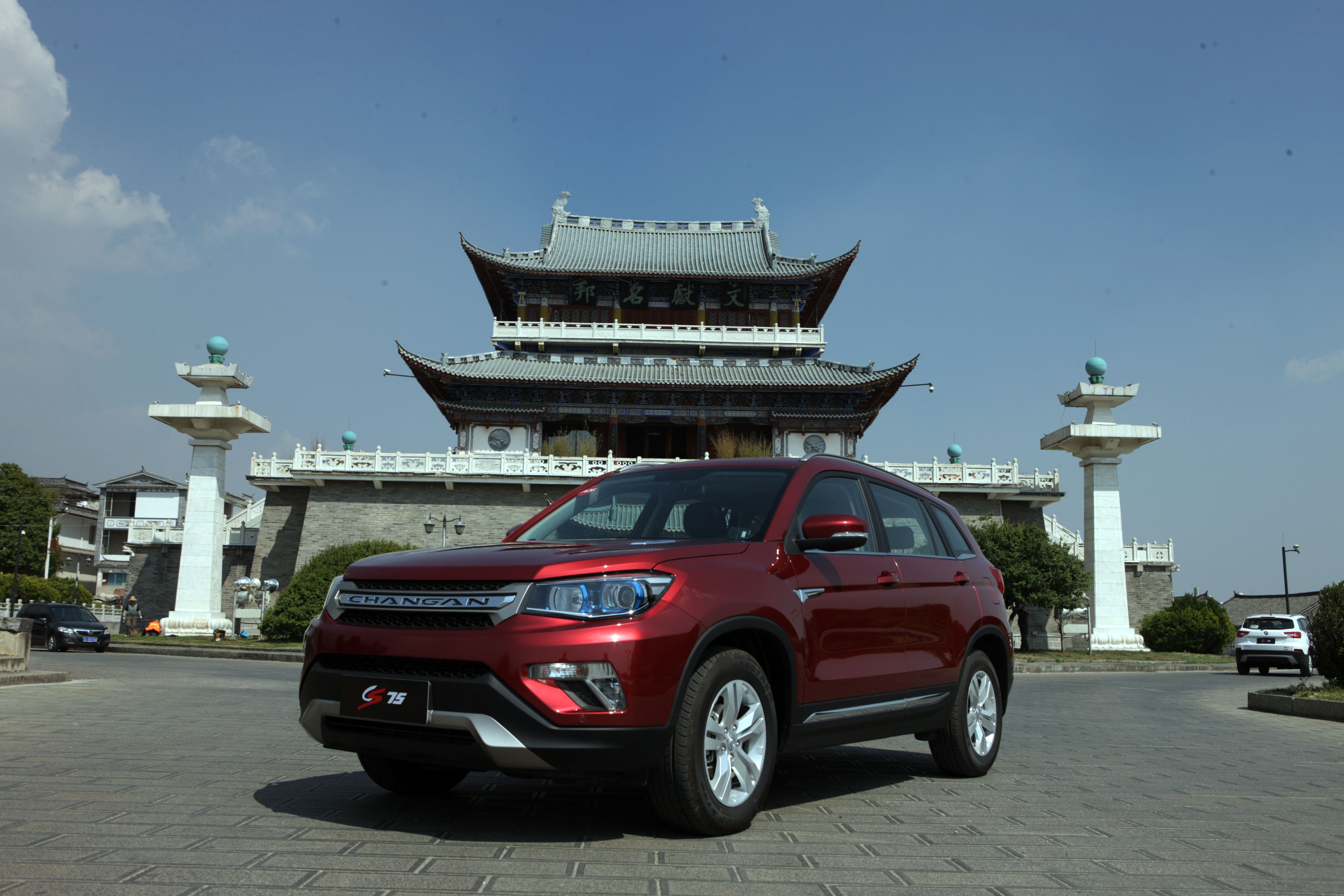 In The Show Changan Automobile Will Not Only Release New Brand