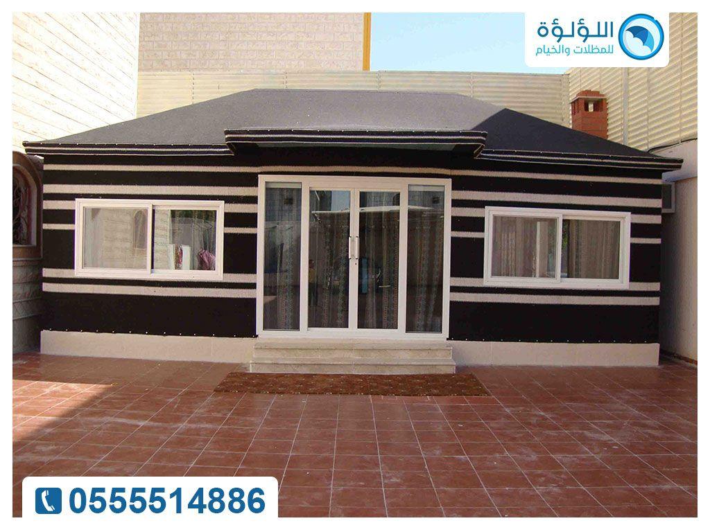 تركيب بيوت شعر في السطح Home Decor Home Decor