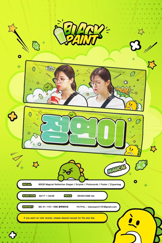 Pin Oleh Taeseok Di Slogan K Pop Design For Inspiration Desain Pamflet Desain Desain Flat