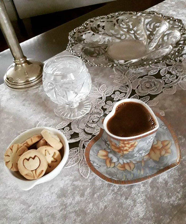 0 ღೋ by Vedrana in 2019 Coffee drinks, Coffee, Tea
