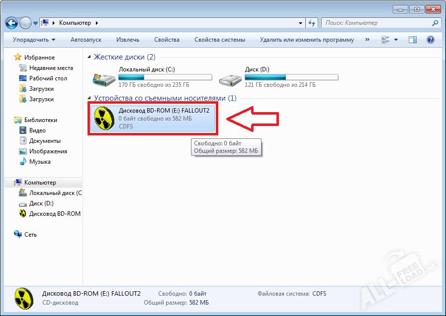 Программа для открытия mdf файлов скачать бесплатно