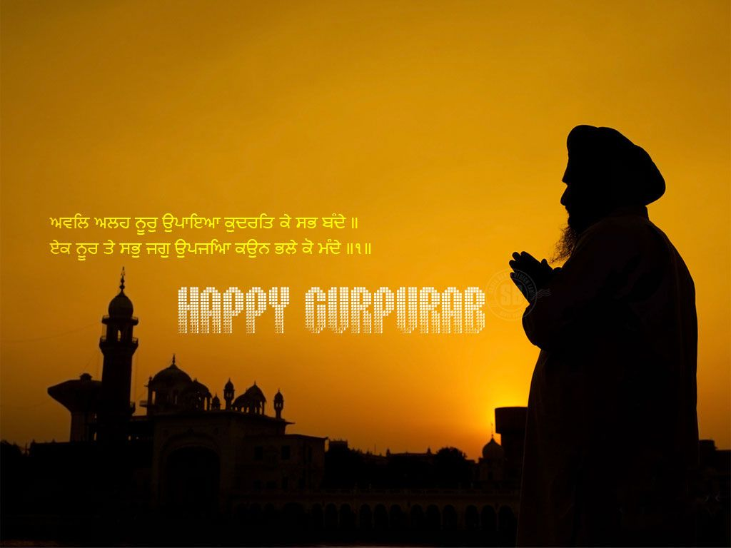 Wallpaper download jat - Guru Nanak Gurpurab Wallpapers Free Download