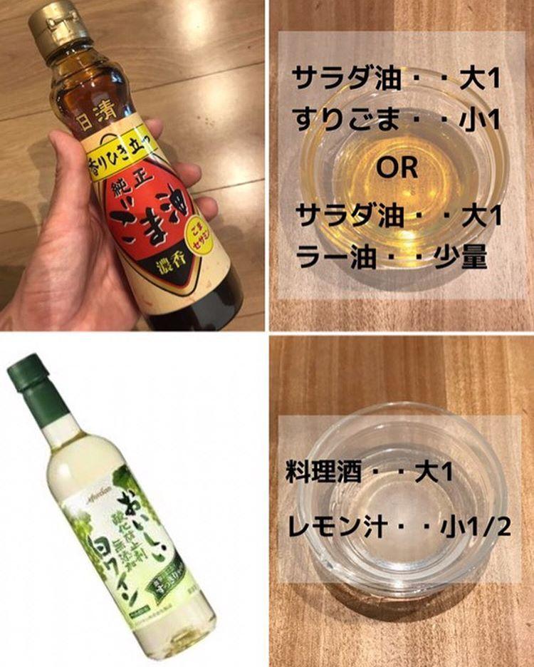 代用 料理 酒