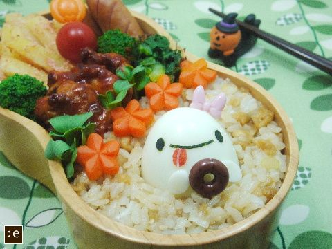 Ghost chan bento.
